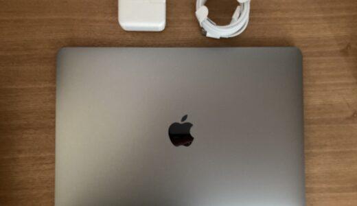 M1 MacBook Airに変えて思ったこと10選。快適になったことを紹介します。