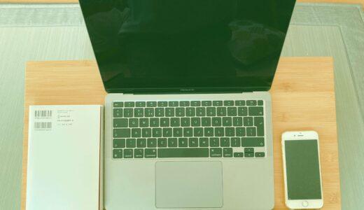 コロナ禍のMacBookライフ快適アイテム!腰痛持ちには特にオススメのIKEAのテーブルとは?