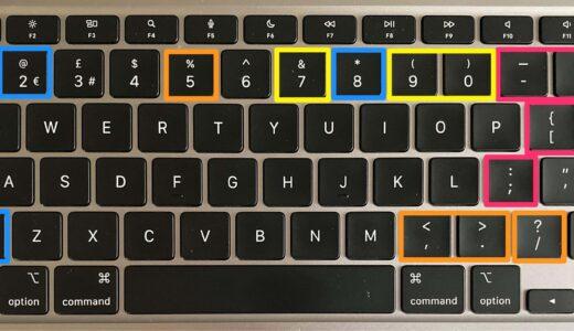 MacBookのキーボードをJIS配列からUK(またはUS)配列に変えた理由。各キー位置などをそれぞれ比較。